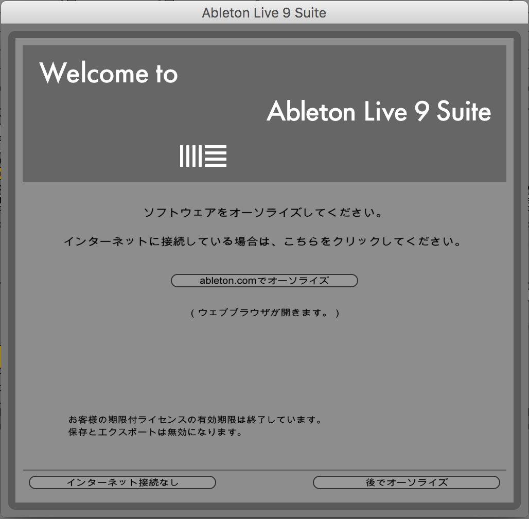 JPN_auth1.png
