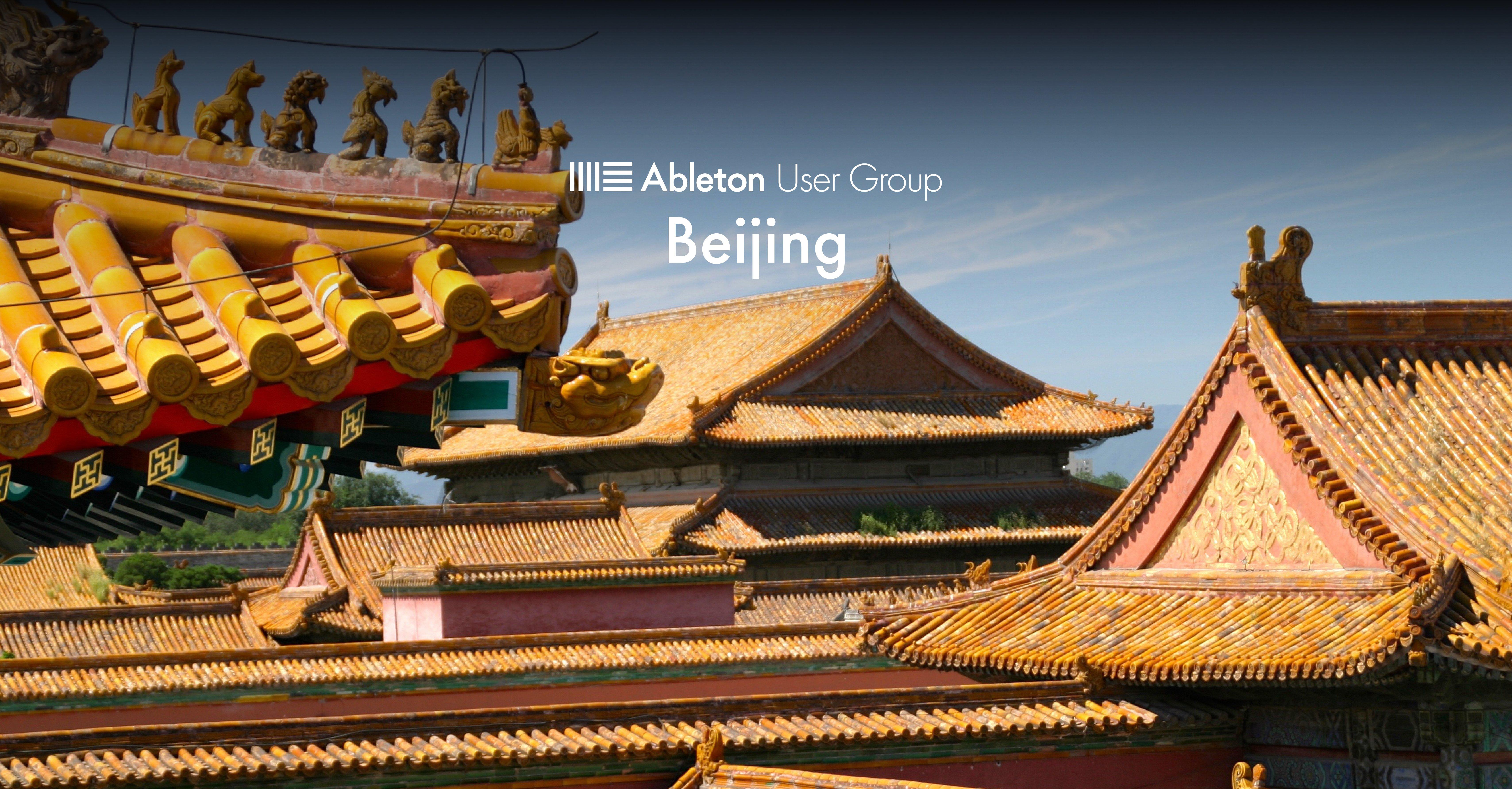 Beijing Ableton User Group FB Banner.png