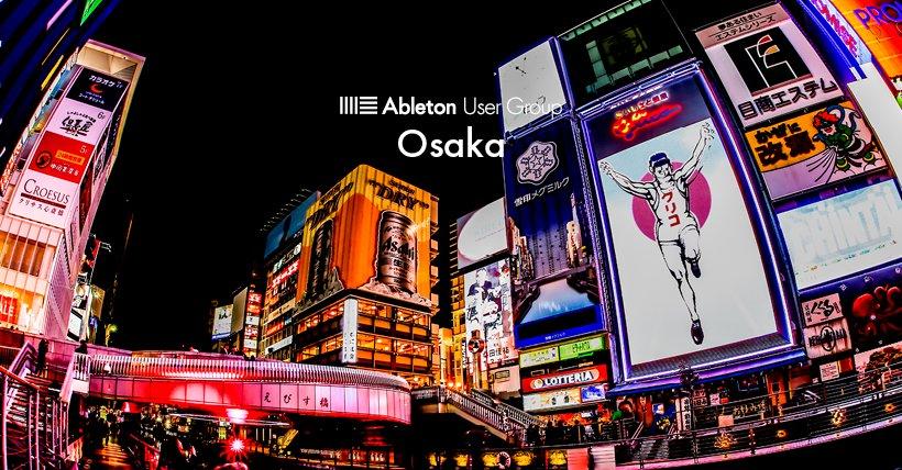 Osaka UG Banner.png