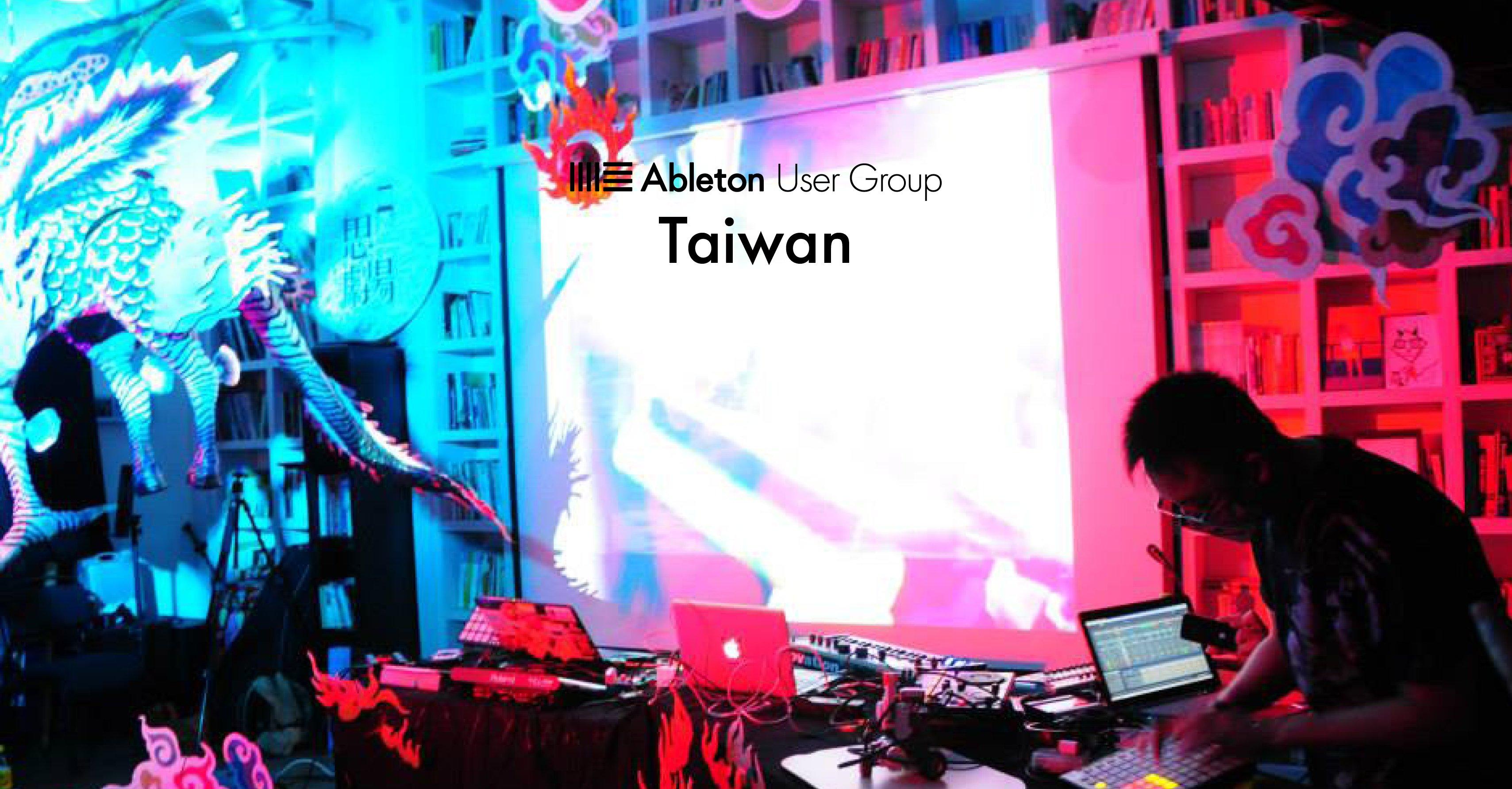 Taiwan UG FB Banner2.png